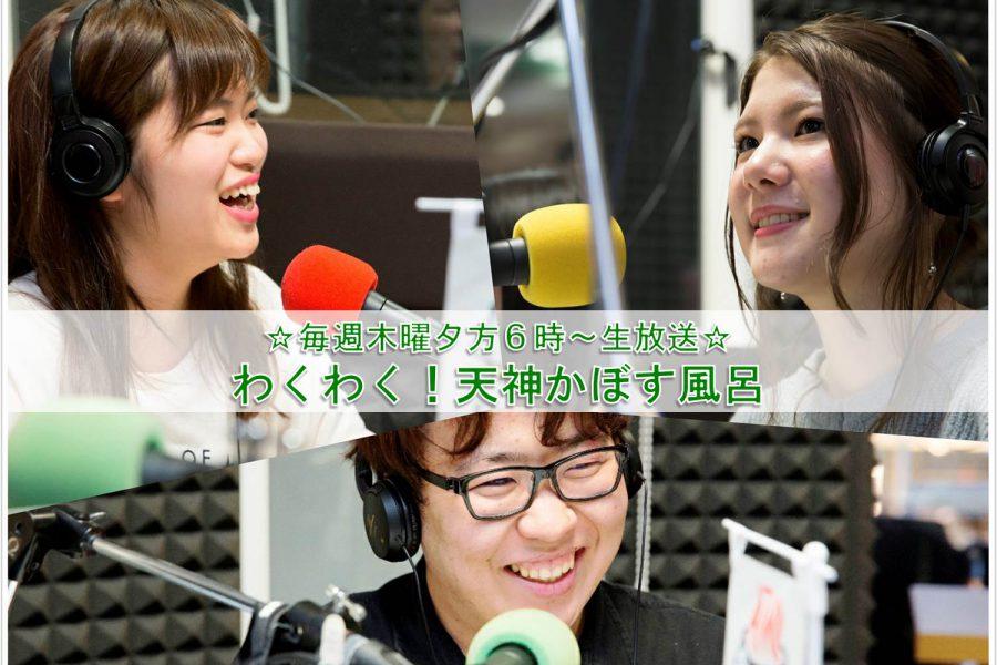 MC3人ショット