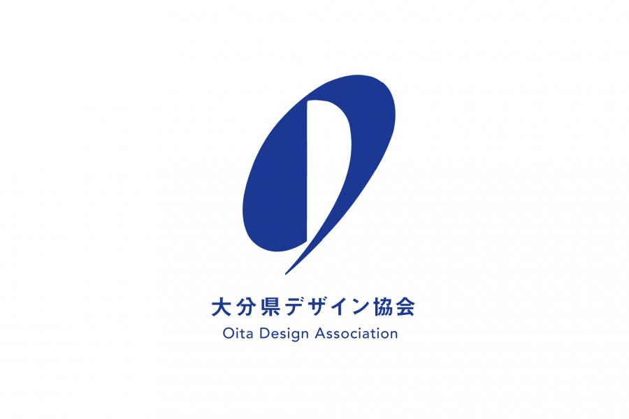 cp_oda_logo